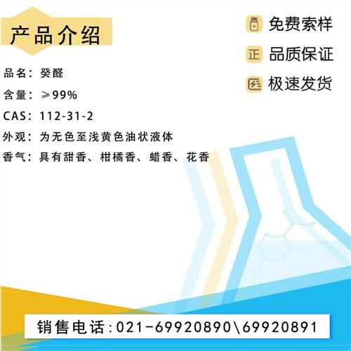 上海九麟实业有限公司