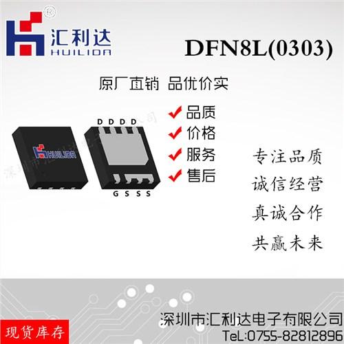 DFN8L(0303)