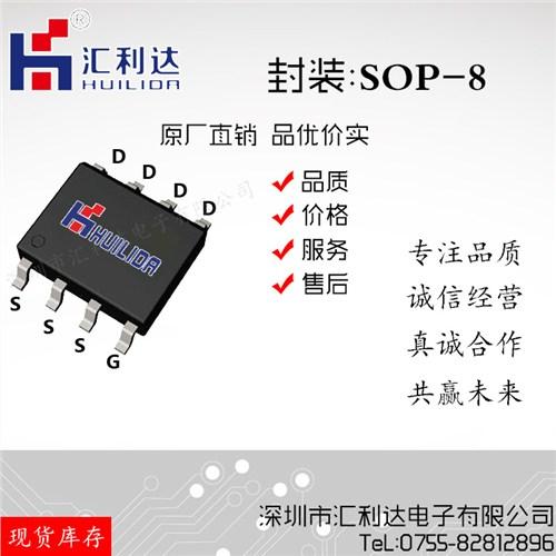 厂家直销MOS管_SOP-8MOS管封装_MOS管型号
