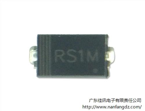 RS1M/RS1M快恢复二极管/广东RS1M快恢复二极管/佳讯供