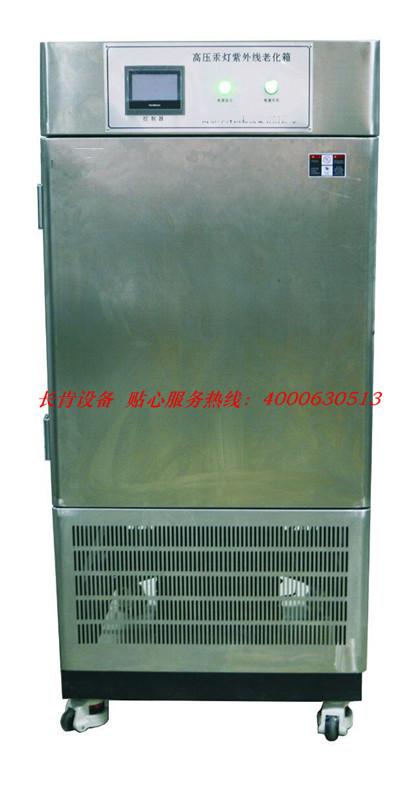 提供上海拉萨冷凝水试验机厂家价格长肯供|长肯|长肯供