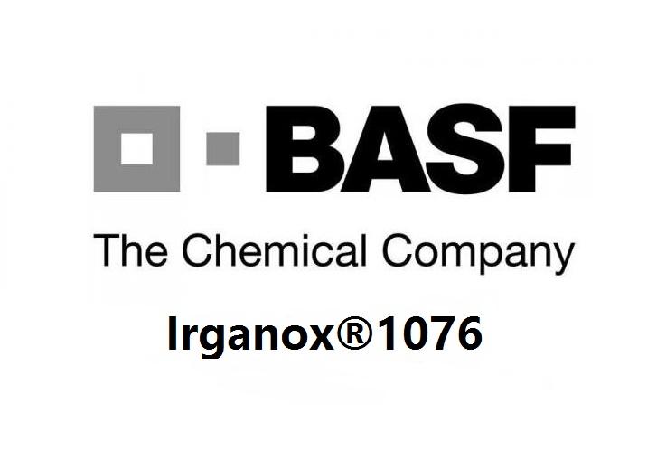 BASF Irganox1076