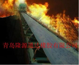工业整芯阻燃输送带