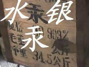 上海秉儒物资有限公司
