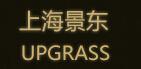 上海景東草坪有限公司