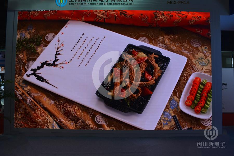 上海闽川昕电子有限公司