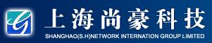 上海尚豪网络科技有限公司