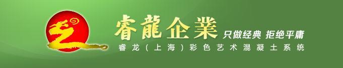 上海亞睿實業有限公司