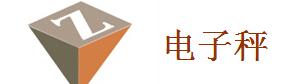 上海正大计量物资有限公司
