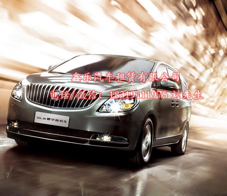 哪家公司有提供网上租车