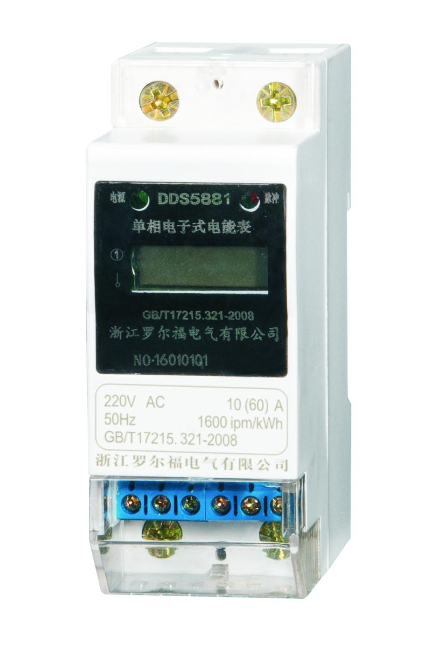2P单相导轨表带远程通讯