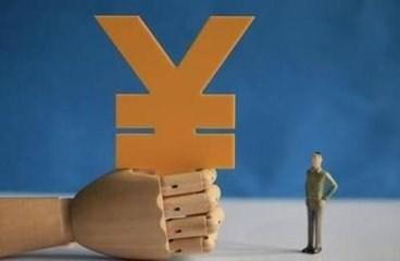 中小型企业报税