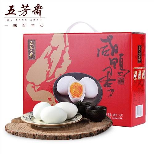 深圳市森万和贸易有限公司