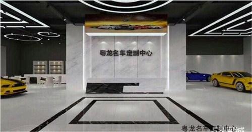 深圳市粤龙汽车销售服务有限公司