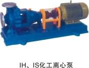 IH型卧式不锈钢化工离心泵-温州欧业供应