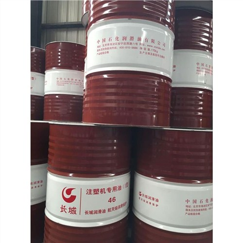 上海五恒实业有限公司