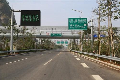 深圳交通屏定做