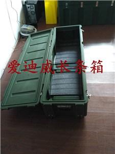 绿色军工装备箱长条箱器材箱滚塑箱