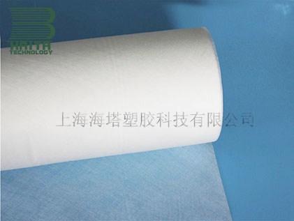 上海海塔塑胶科技有限公司