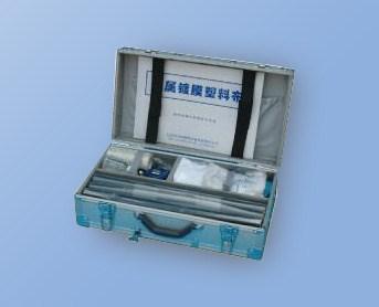 XICZJ-Ⅰ平面足迹提取箱 警侦查器材