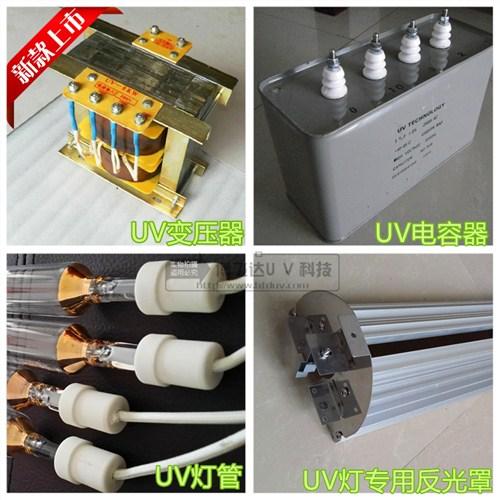 UV灯管 博飞达科技