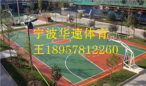 宁波华速体育设施有限公司
