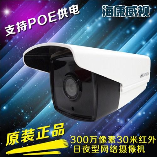 上海海康摄像头