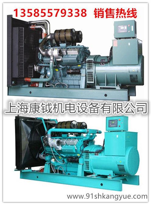 遂宁发电机组直销 2400kw柴油发电机组 康钺机电