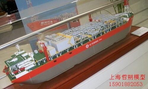 上海哲朔模型设计有限公司