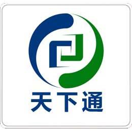 武汉天下通商贸有限公司