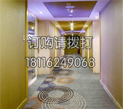 上海酒店地毯