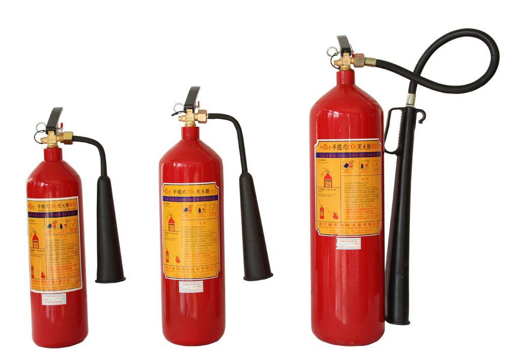 便携式气溶胶灭火器丨手提式灭火器丨二氧化碳灭火器价格丨水尚供