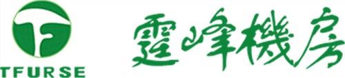 贵州智能化工程建设