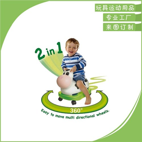 东莞儿童滑板车