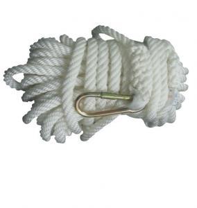 北京化纤绳网厂