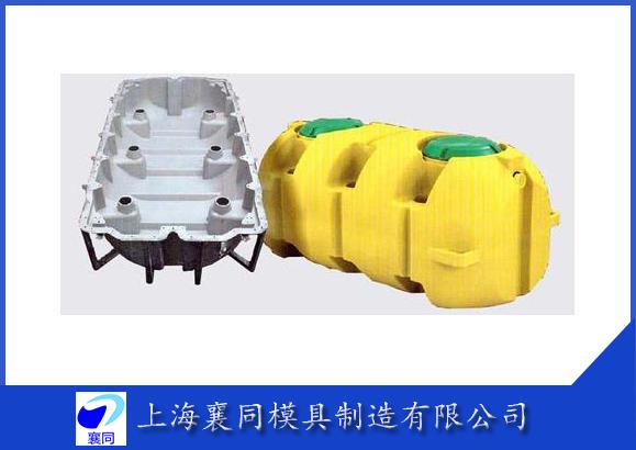 工业水箱滚塑模具