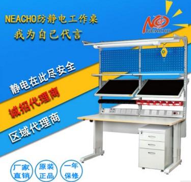 宁楚(上海)智能科技有限公司