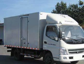 上海到乌海食品冷链运输 上海至乌海冷藏物流