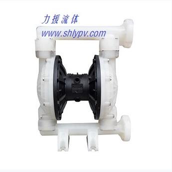 上海力援流体科技有限公司