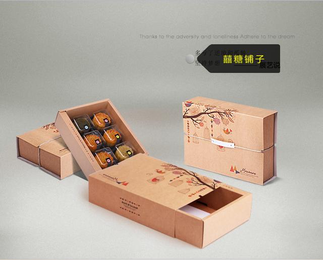 苏州伴手礼盒