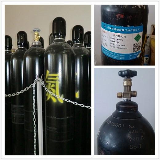 氮气 5N高纯氮气/6N超纯氮气,实验室专用氮气