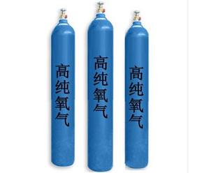 氧气 医用氧气 各种纯度价格合理、质量优