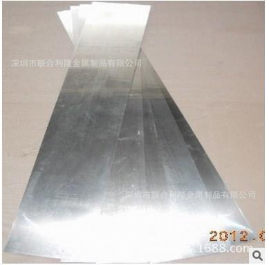高镍白铜板