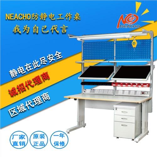 上海防静电工作台操作桌生产批发厂家供应