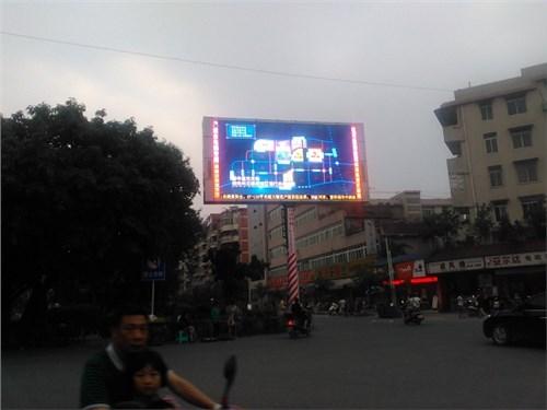 四川LED屏