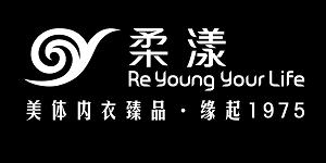 莎丹商贸(上海)有限公司