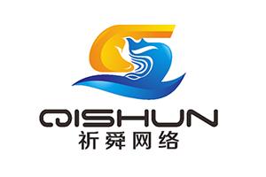 陕西祈舜网络科技有限公司