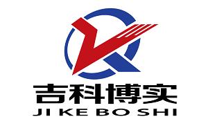 长春吉科博实材料有限公司