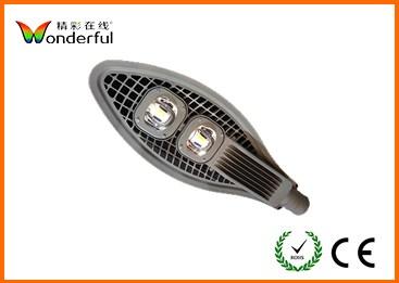 专业的LED路灯厂家