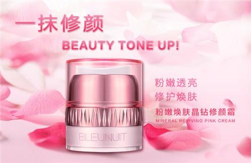 上海深彩化妝品有限公司